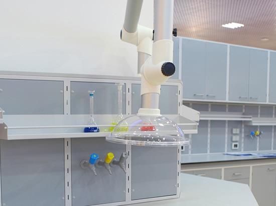ORKALAB - Laboratuvar Sistemleri